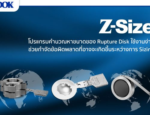 ZOOK Z-Sizing ตัวช่วยที่ใช่ในการคำนวณหาขนาดของ Rupture Disk